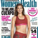 Garbine Muguruza – Women's Health Spain Magazine (December 2018) - 454 x 615