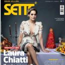 Laura Chiatti - Sette Magazine Cover [Italy] (4 November 2016)