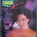 Sigourney Weaver - Ciak Magazine Cover [Italy] (October 1986)