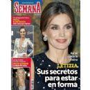 Queen Letizia of Spain - 454 x 454