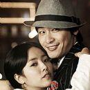 Ji-Hwan Kang and Ji-min Han