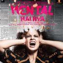 Mental Hai Kya - 454 x 514