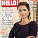 Queen Rania - 454 x 605
