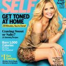 Sarah Michelle Gellar - Self Magazine Cover [United States] (December 2011)