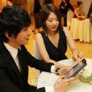 park shin-hye at  Paeksang Award 2011