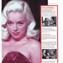 Diana Dors - Yours Retro Magazine Pictorial [United Kingdom] (20 June 2019) - 454 x 642