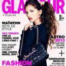 Maiwenn Le Besco Glamour France January 2013