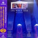 1994 World Tour In Japan