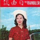 Li Hua Li - 454 x 632