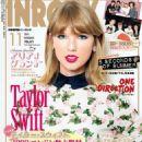 Taylor Swift For Inrock Japan November 2014