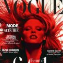 Lara Stone Vogue Paris Magazine Cover March 2014