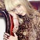Alexa Yudina - Vogue Magazine Pictorial [Japan] (July 2013) - 454 x 641