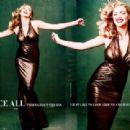 Kate Upton - Vanity Fair Magazine Pictorial [United States] (October 2013)