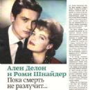 Alain Delon and Romy Schneider - Darya_Biografia Magazine Pictorial [Russia] (May 2014) - 454 x 637