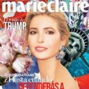 Ivanka Trump - Marie Claire Magazine Cover [Mexico] (July 2016)