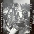 Anti-Feminism Album - 「お前に夢などつかめるもんか!」