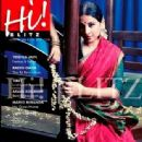 Vidya Balan - Hi! BLITZ Magazine Pictorial [India] (January 2012)