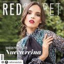 Vanessa Ponce - Red Carpet Magazine Cover [Mexico] (15 October 2017)