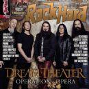 Dream Theater - Rock Hard Magazine Cover [France] (January 2016)