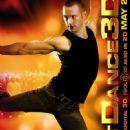 Streetdance 3D Poster Card - 454 x 816