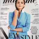 Emma Watson Madame Figaro Feature October 2015