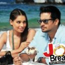 New Movie Jodi Breakers Picture 2012 stills - 454 x 292