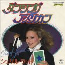 Cheryl Ladd - ??????????? Where Is Someone To Love Me