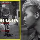 G-Dragon - 454 x 303