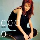 CoCo Lee - Coco