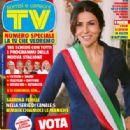 Sabrina Ferilli - 316 x 393