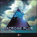 Yoko Kanno Album - Macross Plus