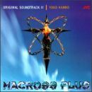 Yoko Kanno Album - Macross Plus II (Soundtrack)