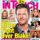Gwen Stefani - In Touch Weekly Magazine Cover [United States] (28 December 2015)