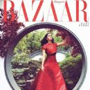 Katy Perry - Harper's Bazaar Magazine Pictorial [United States] (October 2014)