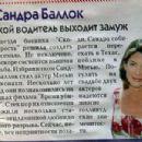 Sandra Bullock - Otdohni Magazine Pictorial [Russia] (19 August 1998) - 407 x 302