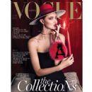 Vogue Korea December 2015