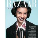 Harper's Bazaar Kazakhstan August 2016 - 454 x 595