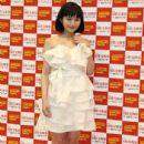 Haruna Kawaguchi - 305 x 450
