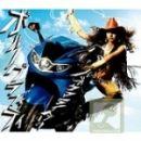 Porno Graffitti Album - Haneuma Rider