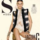 Sigrid Agren - S Moda Magazine Cover [Spain] (21 February 2015)