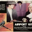 Gloria Swanson,Airport 1975,movies,