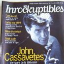 John Cassavetes - les inrockuptibles Magazine Cover [France] (17 May 1995)