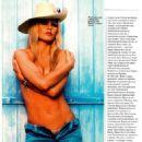 Brigitte Bardot - Kino Park Magazine Pictorial [Russia] (February 2004) - 454 x 643
