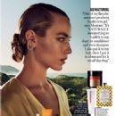 Hannah Ferguson – Vogue Arabia Magazine (July 2019) - 454 x 585