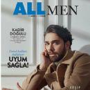 Kadir Dogulu - All Men Magazine Pictorial [Turkey] (November 2017) - 454 x 568