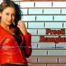 Preeti Jhangiani - 454 x 341