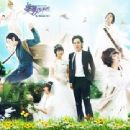 A.N.JELL from You're Beautiful Korean Drama Wallpapers and Photoshoots