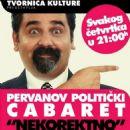 Željko Pervan  -  Poster