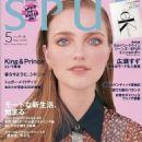Spur Japan May 2019 - 454 x 607