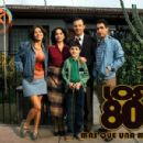 2008 Chilean television series debuts